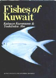 Fishes of Kuwait